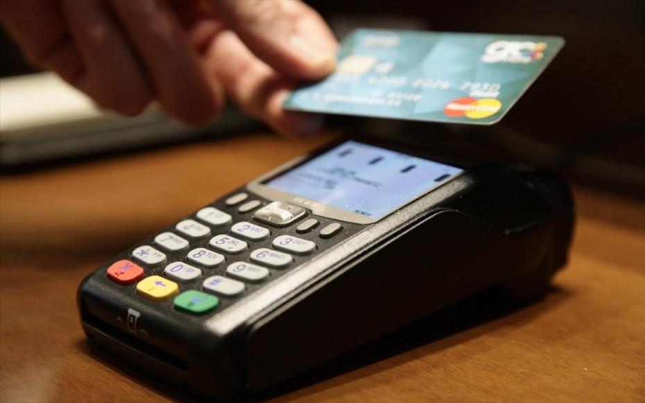 Ανέπαφες συναλλαγές με χρεωστική κάρτα επιλέγουν οι Έλληνες καταναλωτές